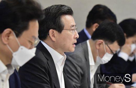 [머니S포토] 기재부 주재 혁신성장 전략점검회의