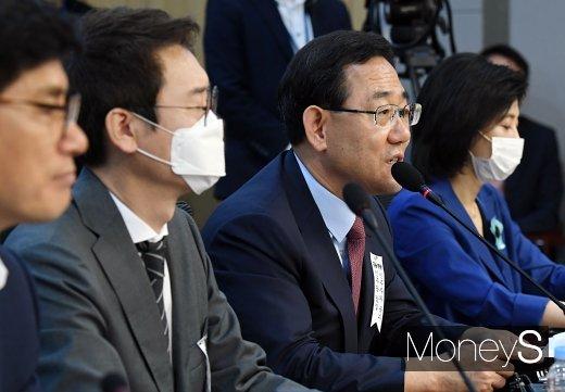[머니S포토] 주호영 원내대표, 정책토론회 축사