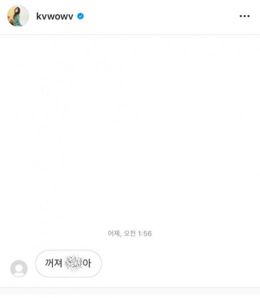 걸그룹 AOA 출신 배우 권민아가 자신의 인스타그램을 통해 심경을 토로했다. /사진=권민아 인스타그램