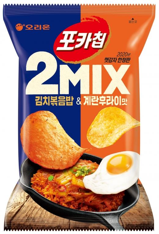 '포카칩 2MIX 김치볶음밥&계란후라이맛 제품 이미지/사진=오리온