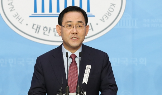 주호영 미래통합당 원내대표가 6일 국회 본회의와 상임위에 참석하겠다고 밝혔다. /사진= 뉴시스 김선웅 기자
