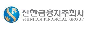 신한금융지주, 외화 소셜본드 5억달러 발행 성공