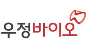 [특징주] 우정바이오, 중국서 페스트 확진자 발생 4%↑