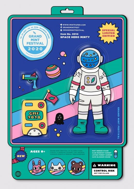 위메프가 '그랜드 민트 페스티벌(Grand Mint Festival) 2020'의 사전 할인 티켓을 판매한다. /사진=위메프