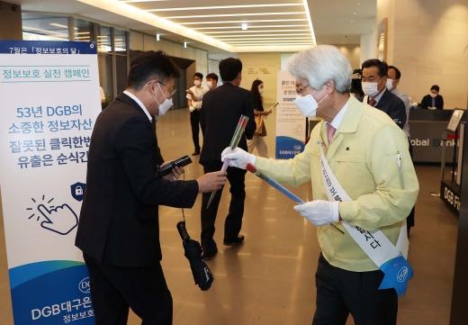 김태오 DGB대구은행장이 출근길 임직원에게 정보보호 중요성을 강조하면서 장미꽃을 나눠주고 있다./사진=DGB대구은행