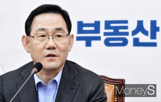 """[머니S포토] 주호영, """"김현미 장관, 부동산정책 자신 없으면 빨리 나오라"""""""