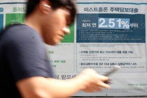 주담대 막자 신용대출 폭증… 너도나도 부동산·주식 '빚투'