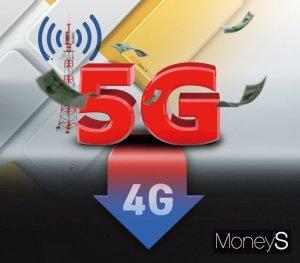 비싸고 속 터지는 '5G'… 700만 '호갱?'