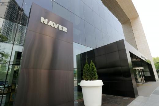 네이버(NAVER)가 보험사와 제휴해 상품만을 파는 형식의 법인보험대리점(GA)을 설립했다./사진=뉴스1DB