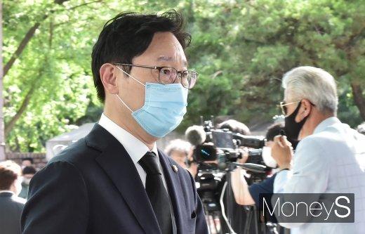 [머니S포토] 박범계 의원, 박원순 시장 빈소 조문