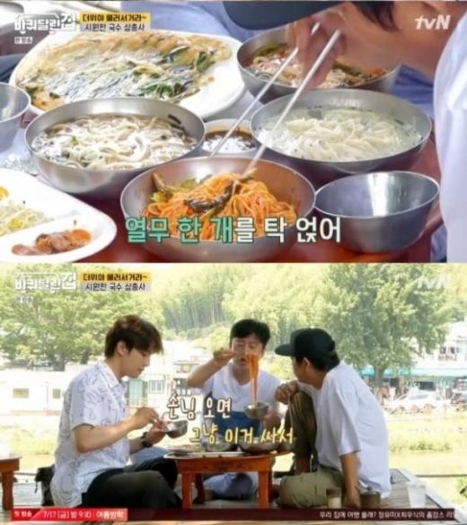 전남 담양 국수거리가 화제다. /사진=tvN '바퀴 달린 집'
