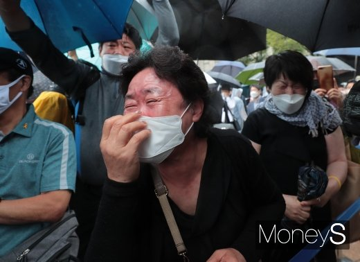 [머니S포토] 故 박원순 시장 영결식… '오열하는 시민들'