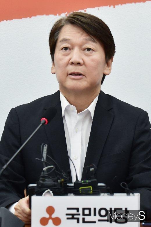 """[머니S포토] 안철수, """"문 정권, 정의와 공정 외치고 개혁 말하지만 겉과 속 달라"""""""