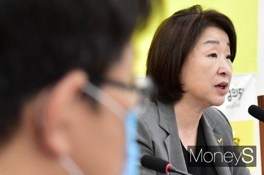 [머니S포토] 심상정 대표, '대기업 보유 토지 과세 강화' 주장