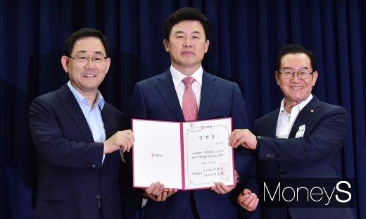 [머니S포토] 통합당, 소상공인 살리기TF 위원장에 '윤영석' 의원 임명