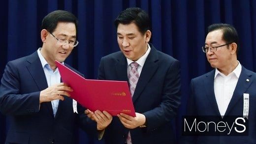 [머니S포토] 통합당 최승재 의원, 소상공 살리기 특위 간사 임명