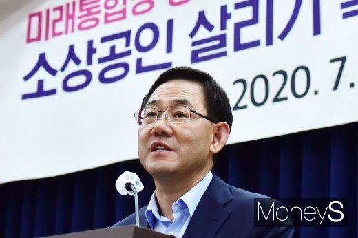 [머니S포토] 소상공인TF TF, 주호영 원내대표의 발언