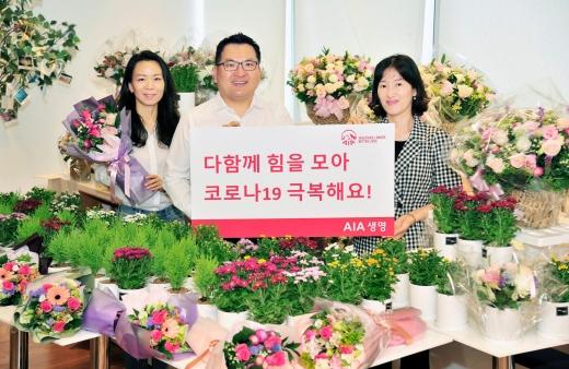 피터 정 AIA생명 대표, 화훼 농가 돕기 '플라워 버킷 챌린지' 동참