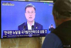 한국판 뉴딜, 일자리 190만개 만든다… 160조 투자