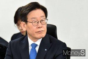 이재명 대권가도 '활짝'… 민주당, 유력 대선후보 지켰다