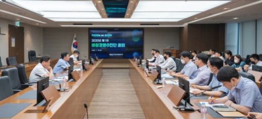 한국남부발전이 지난 15일 본사 비전룸에서 위기극복을 위한 비상경영추진단 회의를 개최했다./사진=남부발전