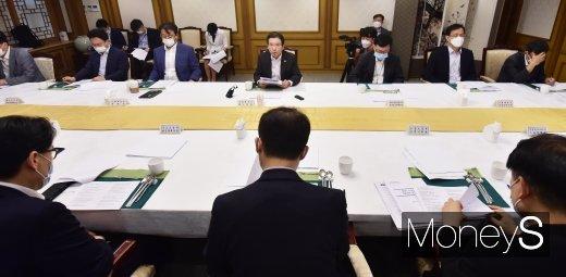 [머니S포토] 김용범 기재 1차관 주재 제17차 혁신성장 전략점검 회의