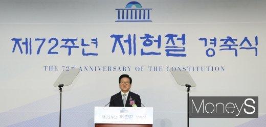 [머니S포토] 박병석 국회의장 '남북 국회회담 제의'