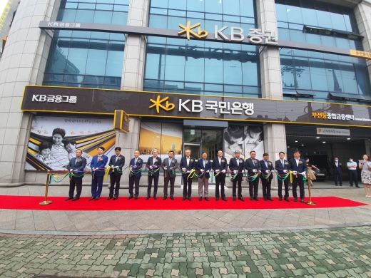 KB국민은행은 지난 9일 부산종합금융센터 오픈을 시작으로 15일 부전동종합금융센터와 노원종합금융센터를 오픈했다./사진=KB국민은행