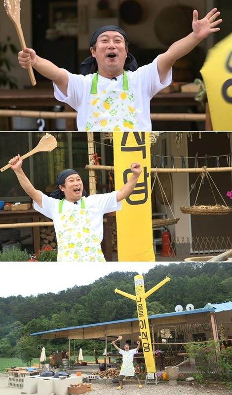 이수근이 출연하는 tvN 예능 '나홀로 이식당'이 31일 첫 방송된다. / 사진=tvN