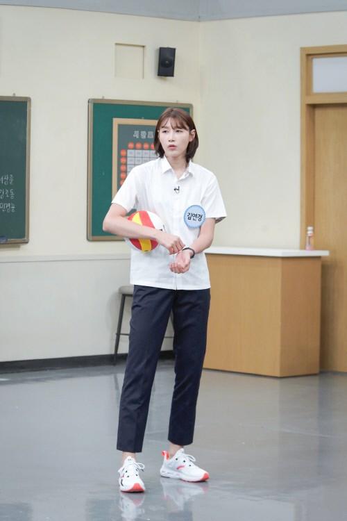 배구선수 김연경이 JTBC 예능 '아는 형님'에 출연한다. / 사진=JTBC