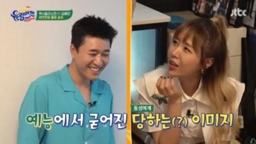 그룹 코요태 멤버 신지가 김종민의 이미지에 대해 해명했다. /사진=JTBC 방송캡처