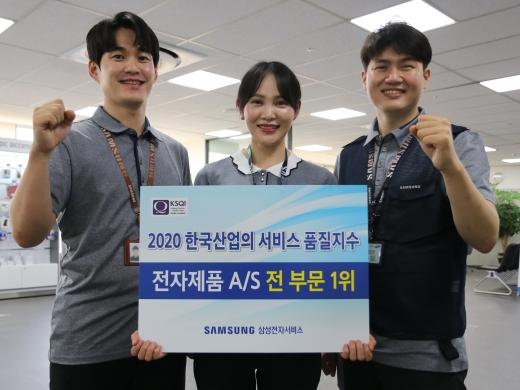 삼성전자서비스가 한국능률협회컨설팅(KMAC)이 주관하는 '2020 한국산업의 서비스 품질지수(KSQI)' 조사에서 가전 A/S 10년, 휴대전화 A/S 9년 연속 1위에 선정됐다. / 사진=삼성전자서비스