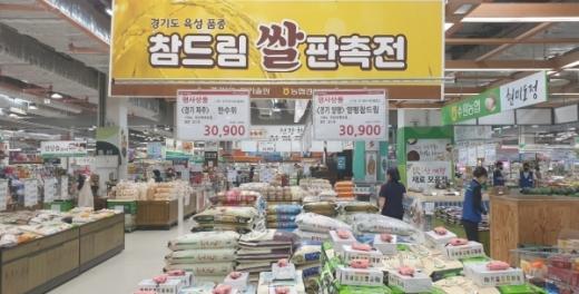 '참드림' 판촉전. / 사진제공=경기도