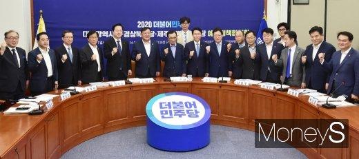 [머니S포토] 더불어민주당, 대구·경북·제주 예산정책협의회