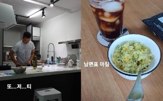 김지혜는 지난 19일 자신의 소셜네트워크서비스(SNS)에 박준형과 로맨틱한 일상을 공개했다. /사진=김지혜 인스타그램 캡처