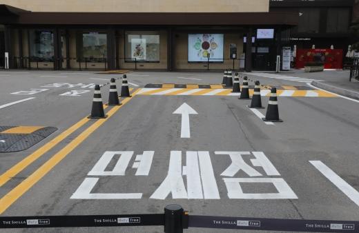 신라면세점은 21일부터 26일까지 서울시 중구 장충동에 위치한 서울점에서 면세 재고상품을 판매한다. /사진=뉴스1