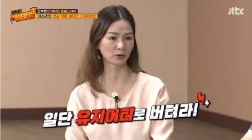 지난 20일 방송된 JTBC '위대한 배태랑'에 슈퍼모델 이소라가 등장해 다이어트 비법을 전수했다. /사진=JTBC '위대한 배태랑' 캡처