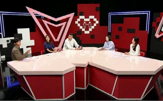 KBS joy '연애의 참견'이 폴리아모리를 재조명했다. /사진=KBS 제공