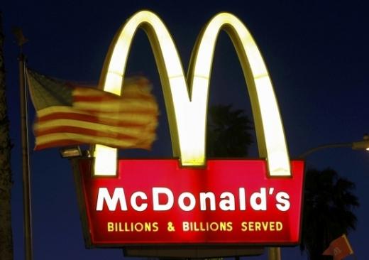 지난 20일 ABC 뉴스 등에 따르면 미국 뉴욕 맥도날드 건물 지붕에서 시신이 발견됐다. /사진=로이터