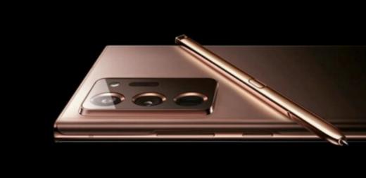 노태문 삼성전자 무선사업부장 사장이 다음달 5일 갤럭시 언팩에서 총 5개의 갤럭시 제품을 선보일 것이라고 밝혔다. 사진은 5일 공개될 예정인 갤럭시노트20 미스틱브론즈 이미지. /사진=샘모바일