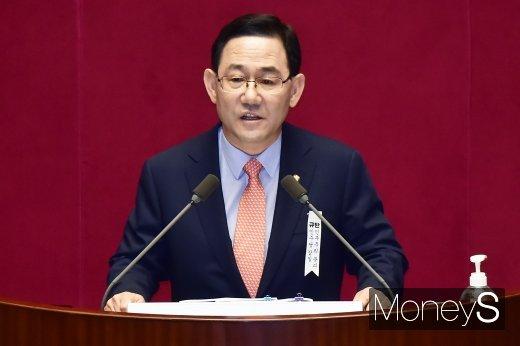 """[머니S포토] 교섭단체 연설 주호영, """"민주주의 파괴 막을 것"""""""