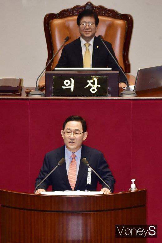 [머니S포토] 교섭단체 연설 갖는 주호영 미래통합당 원내대표
