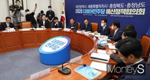 [머니S포토] 민주당 대전·세종·충북·충남 예산정책협의, 발언하는 이해찬
