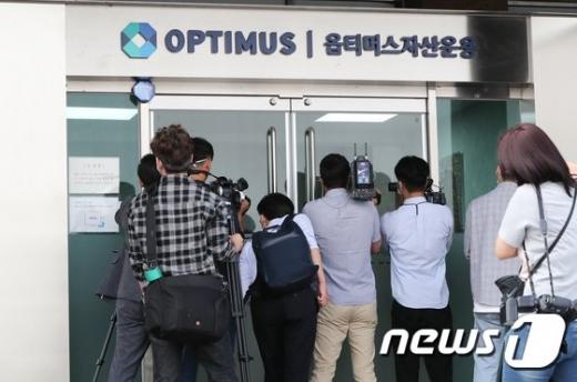 15일 서울 강남구 옵티머스자산운용사 앞에서 취재진이 취재를 하고 있다./사진=뉴스1