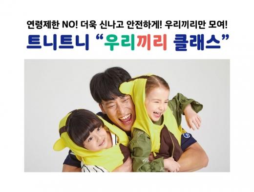 ©대교그룹