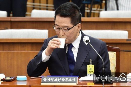 """[머니S포토] 학적 제출 요구 거부 박지원, """"하등의 하자 없어"""""""
