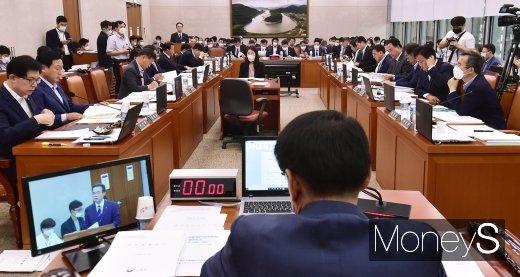 [머니S포토] 국회 농해수위, 농협중앙회 업무보고
