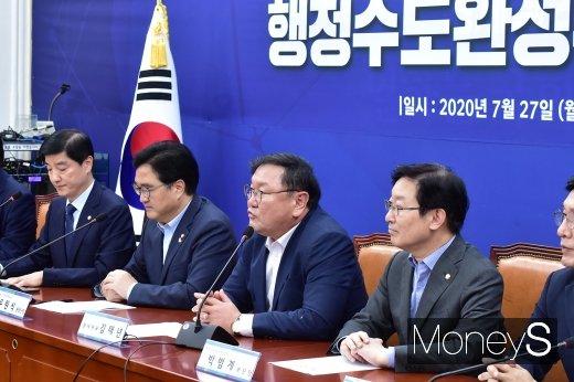 """[머니S포토] 민주당 김태년, """"2020년 행정수도 완성 원년으로 만들 것"""""""