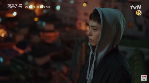 오는 9월7일 시청자와 만날 '청춘기록'은 절망적인 현실에 굴하지 않고 꿈과 사랑을 위해 노력하는 청춘들의 성장기록을 그린다. /사진=tvN '청춘기록' 티저