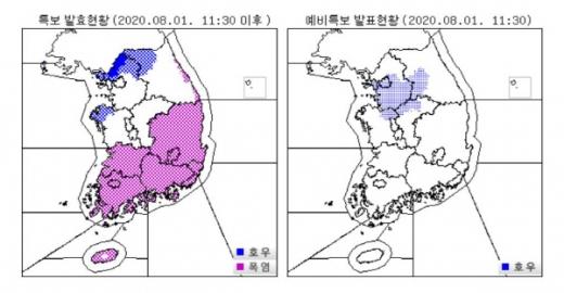 기상청에서 밝힌 강수량 표시 지도.©뉴스1
